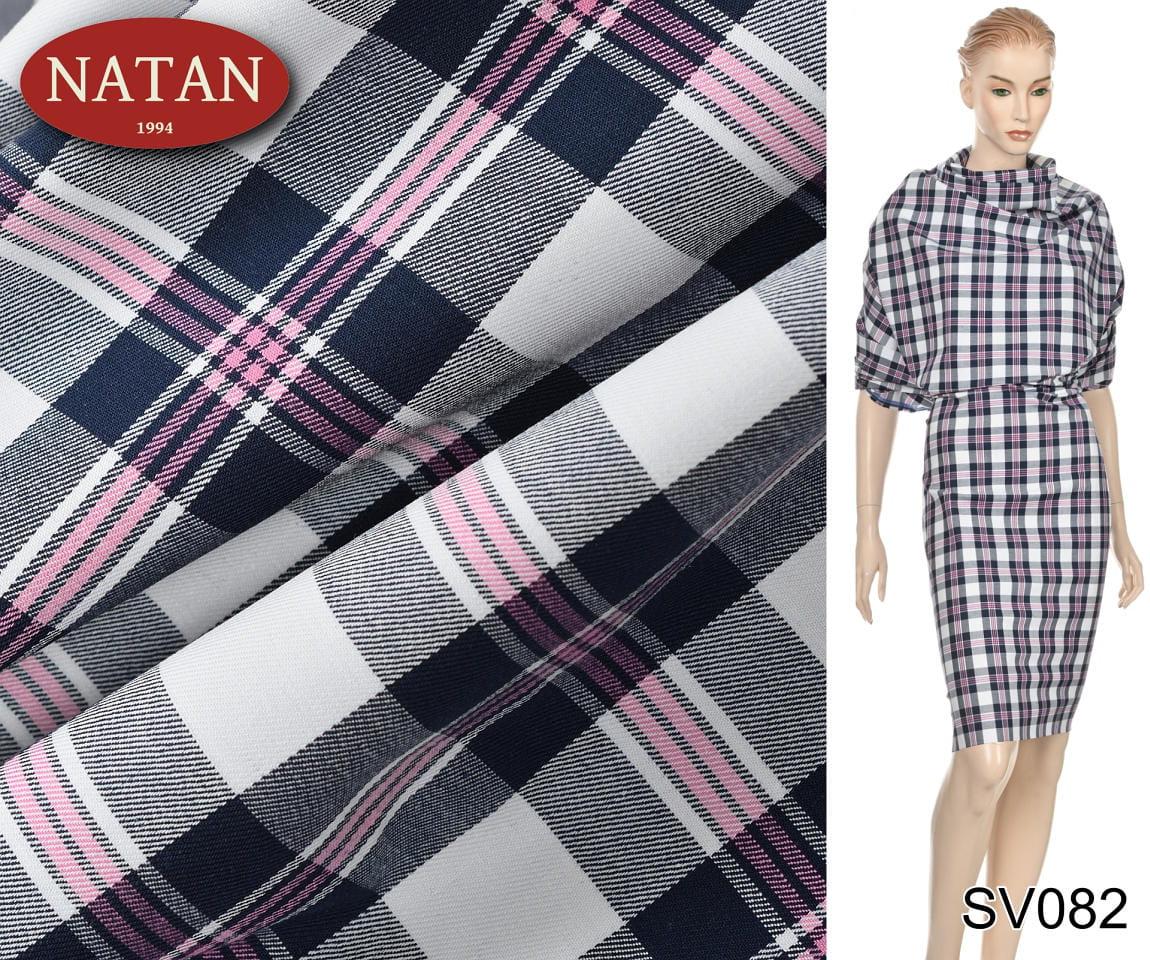 5f2d116814afeb Tkanina elastyczna bawełna Kratka koszulowa WWW.SUPERTKANINY.PL NATAN